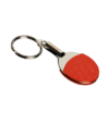 keyring_metalbat_red_z1.png