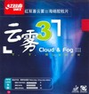 Double Happiness, Okładzina Double Happiness Cloud & Fog III