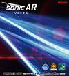 Sonic_AR.png
