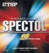 TSP, Okładzina TSP Spectol 21