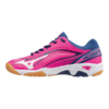 Mizuno_Wave_Ghost_Pink.png