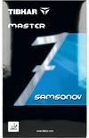 Master_Samsonov.jpg