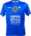 Tibhar-T-shirt-Euro-2020.jpg