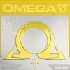 Xiom-Omega-VII-China-Guang.jpg