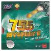 755-mystery-08mm.jpg