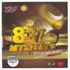 837-mystery-08mm.jpg