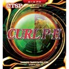 TSP, Okładzina TSP Curl PH - promocja